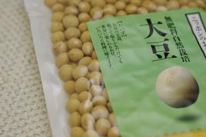 無肥料・自然栽培の大豆