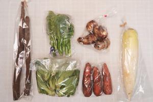 1月21日の無施肥無農薬栽培と自然栽培の定期宅配Sセット/大根、里芋、ニンジン、ゴボウ、青梗菜(チンゲン菜)、菜の花