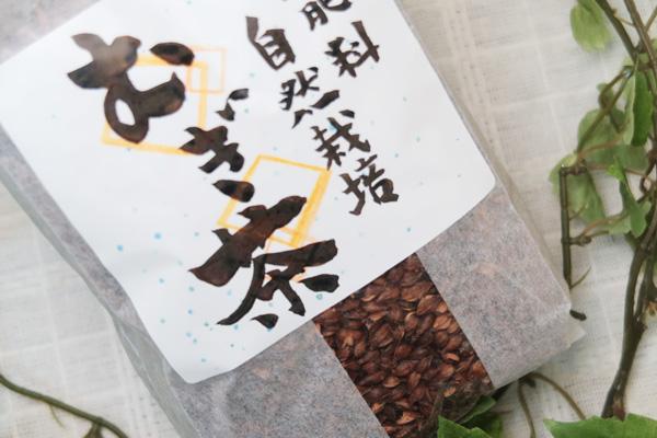 自然栽培麦茶