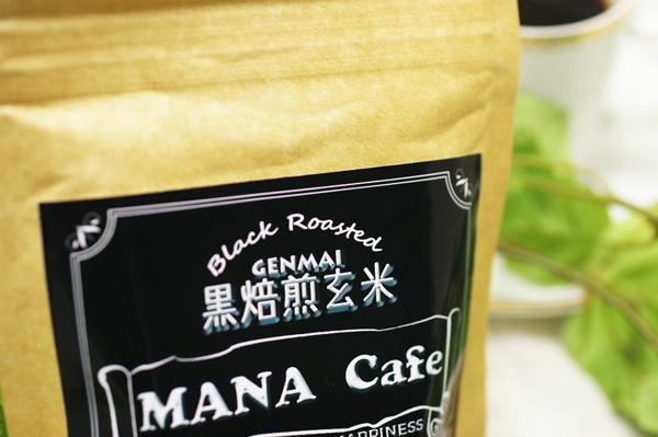 自然栽培黒焙煎玄米(玄米コーヒー)